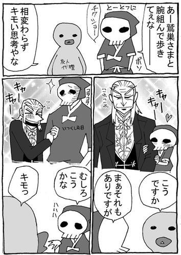 kimosino.jpg