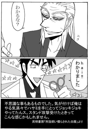 kamigata11.jpg