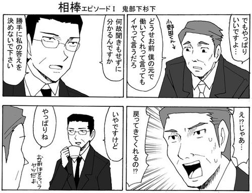 iyadesukedo.jpg