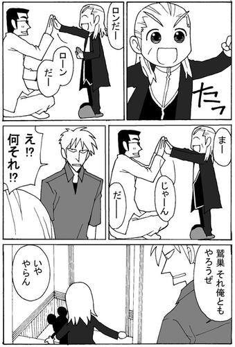9wasizuto1.jpg