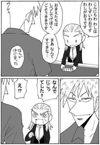 9wasizuto2.jpg