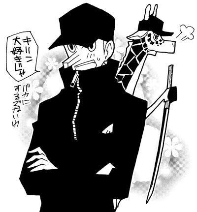 kakusama2.jpg