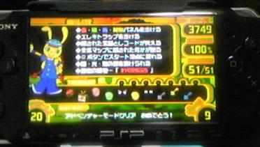 100808_140831.jpg
