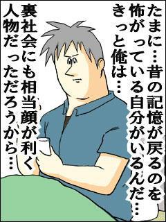 jigokuakagi3.jpg