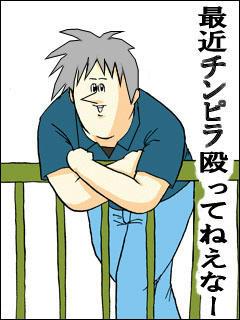 jigokuakagi4.jpg