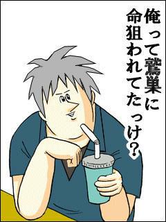 jigokuakagi5.jpg
