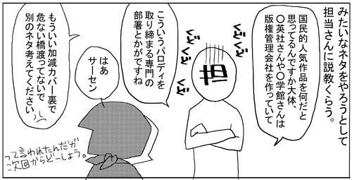 8kano2.jpg