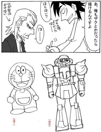 garyoku3.jpg