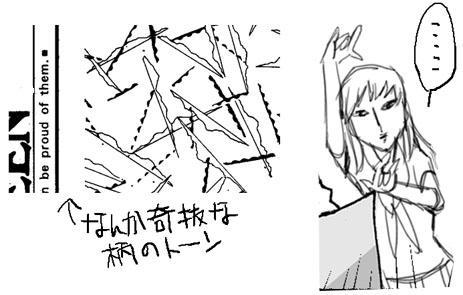 garyoku7.jpg