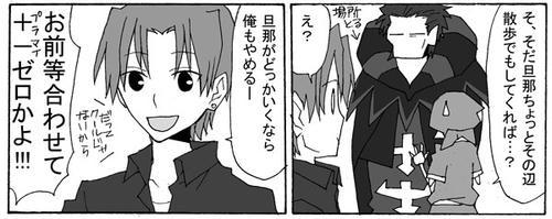 garyoku9.jpg