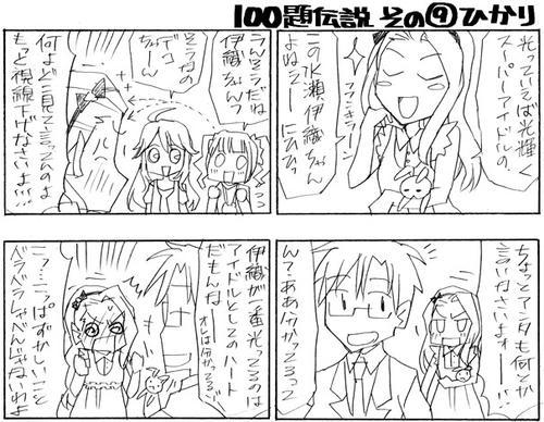 100-9.jpg