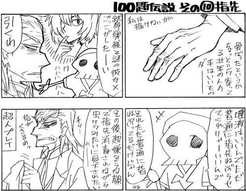 100-10.jpg