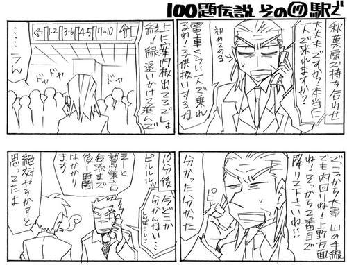 100-17.jpg