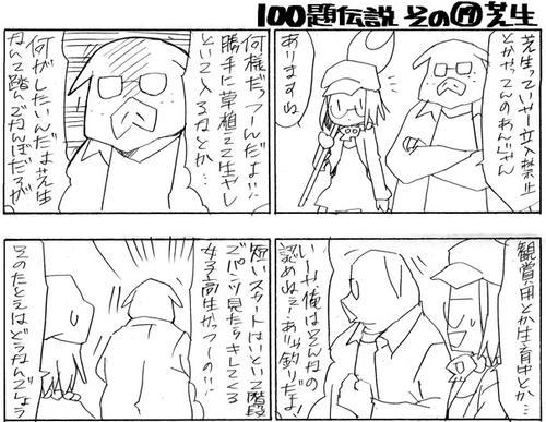 100-19.jpg