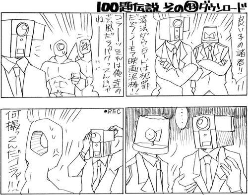 100-43.jpg