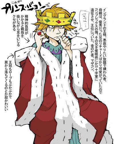 princejon.jpg