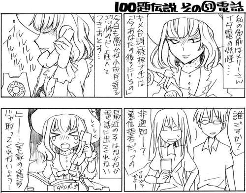 100-52.jpg