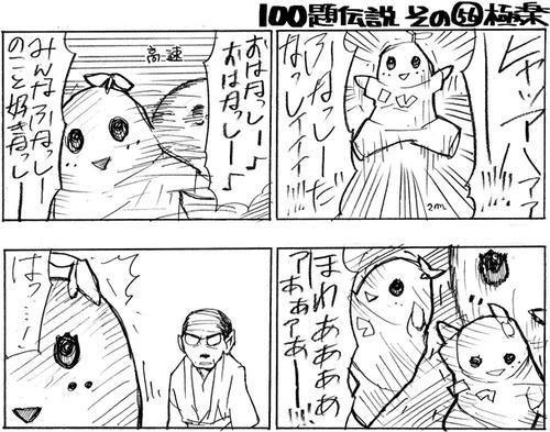100-56.jpg