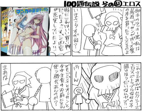 100-61.jpg