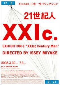 xxic_image_side.jpg