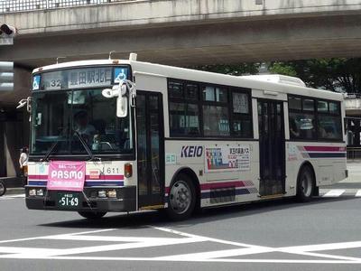 京王バス南 多摩営業所のバス(...