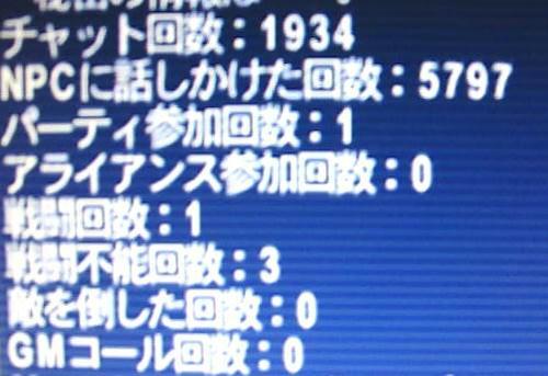 a4c464ef.JPG