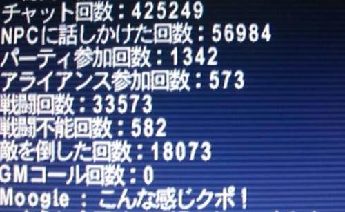 e6103584.JPG