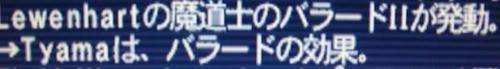 090f0b73.JPG