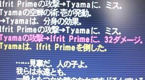 52f4249f.JPG