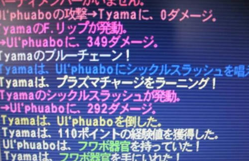 bcbe768c.JPG