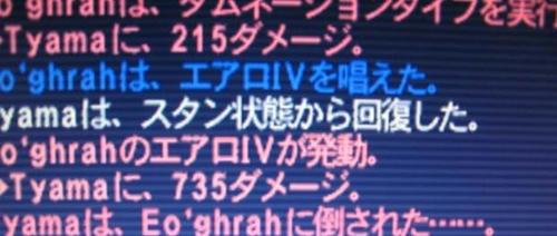 86e395a3.JPG