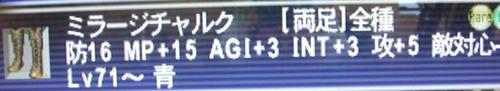 99bd2ec7.JPG