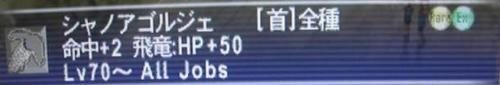 8663a0bc.JPG