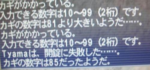 22d52359.JPG
