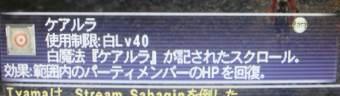 c88dae66.JPG