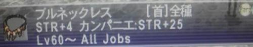 84247733.JPG