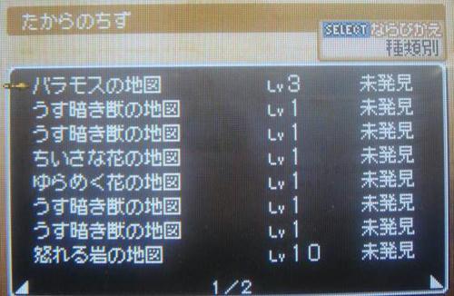 319a434a.JPG