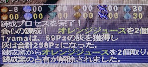 3478ecfc.JPG
