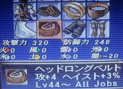 8413208f.JPG