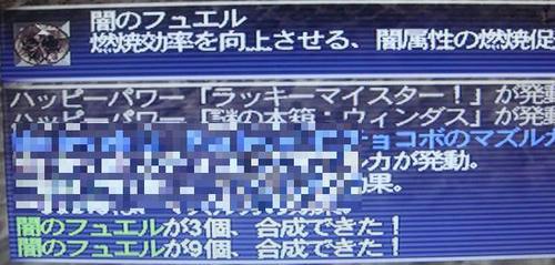 000e0124.JPG