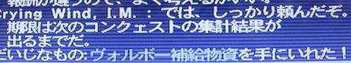 d7df86fe.JPG