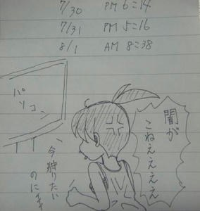967f71cb.JPG