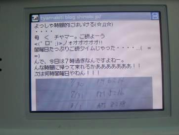 DS3.JPG