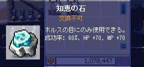 080714.jpg