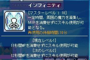 081031.jpg