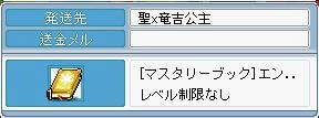 0811032.jpg