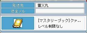0811033.jpg