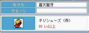 0811034.jpg
