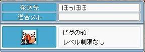 0901112.jpg