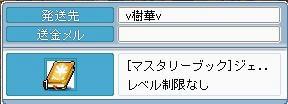 0901113.jpg